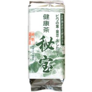 画像1: 健康茶 秘宝